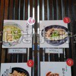 沖縄の食堂のおばちゃんに聞いた「沖縄そばとソーキそば、そして八重山そば、宮古そばの違い」ってなに?