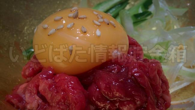 千葉県山武市にこんなに美味しい焼肉が食べられるなんて!「焼肉清左ヱ門」